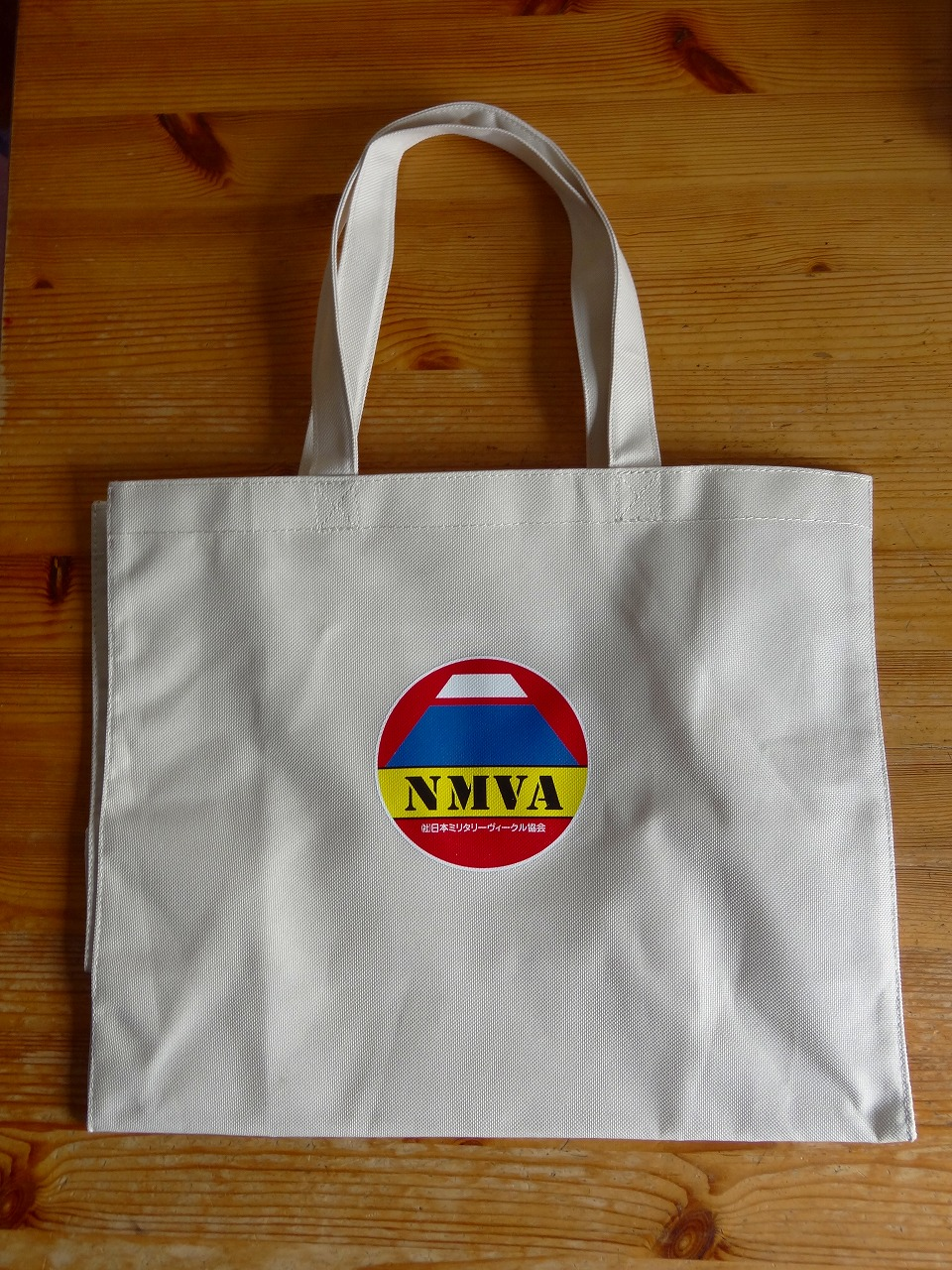 NMVAオリジナルマルチトートバック