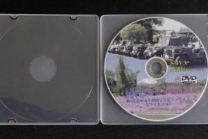 第10弾!2014年スプリングキャンプ&富士山一周MVスタンプラリー公式ビデオ(DVD版・Blu-ray版)