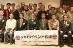 平成28年度 NMVA総会、記念講演会、MV関係者交流親睦会が開催されました!