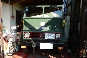 ウニモグ U401