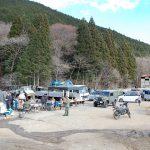 第6回 NMVAオータムキャンプ イン ASAGIRI