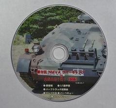s-dsc02499
