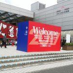 「第56回静岡ホビーショー」(「ツインメッセ静岡」)