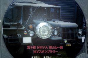 第17弾!富士山一周MVスタンプラリー公式DVD