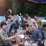 第6回 NMVAオータムキャンプ イン ASAGIRIが開催されました!!