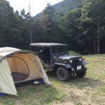 第1回 ミリタリーキャンプ -ミリキャン- 開催